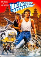 Big Trouble In Little China movie poster (1986) picture MOV_4shzdhwz
