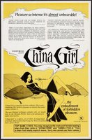 China Girl movie poster (1975) picture MOV_510937f7