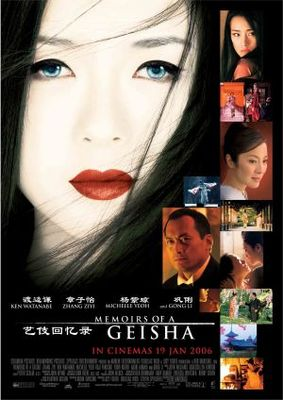 Memoirs of a Geisha movie poster (2005) poster MOV_51245cdd