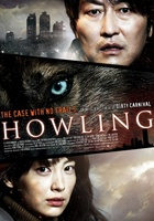 Howling movie poster (2012) picture MOV_51ba939a