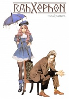 RahXephon movie poster (2002) picture MOV_4020c3ef