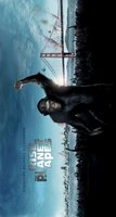 Rise of the Apes movie poster (2011) picture MOV_5249a9be