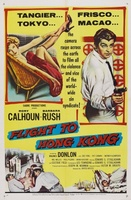 Flight to Hong Kong movie poster (1956) picture MOV_525391f7