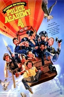 Police Academy 4: Citizens on Patrol movie poster (1987) picture MOV_53176984