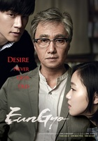 Eun-gyo movie poster (2012) picture MOV_5358618f