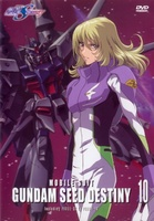 Kidô senshi Gundam Seed Destiny movie poster (2004) picture MOV_53e81da3