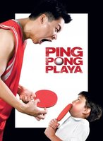 Ping Pong Playa movie poster (2007) picture MOV_5404090b