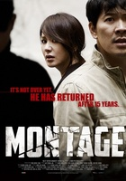 Mong-ta-joo movie poster (2013) picture MOV_54376345