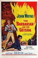 The Barbarian and the Geisha movie poster (1958) picture MOV_547f980e