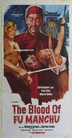 The Blood of Fu Manchu movie poster (1968) picture MOV_548b95a4