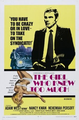 The Girl Who Knew Too Much movie poster (1969) poster MOV_548f869a