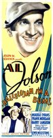 Hallelujah I'm a Bum movie poster (1933) picture MOV_549b4a30