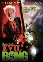Evil Bong movie poster (2006) picture MOV_553e1c78