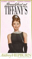 Breakfast at Tiffany's movie poster (1961) picture MOV_5579c0fd