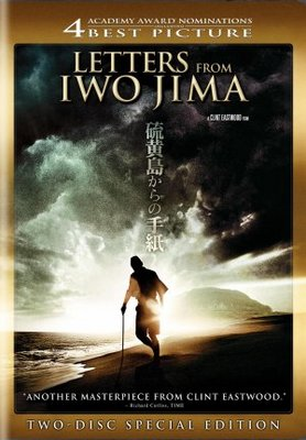 Letters from Iwo Jima movie poster (2006) poster MOV_55dec6ac