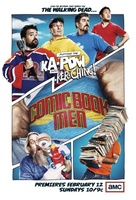 Comic Book Men movie poster (2012) picture MOV_56914e1a