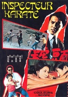 Tou hao tie ren movie poster (1973) picture MOV_571151fe