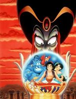 The Return of Jafar movie poster (1994) picture MOV_57545731