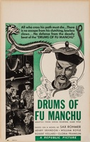 Drums of Fu Manchu movie poster (1943) picture MOV_576322d8