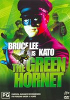 The Green Hornet movie poster (1966) picture MOV_e2ffebbe