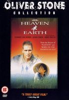 Heaven & Earth movie poster (1993) picture MOV_58e207a6