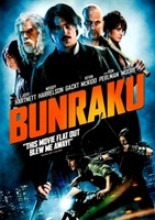 Bunraku movie poster (2010) picture MOV_5944d87c