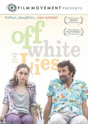 Orhim le-rega movie poster (2011) poster MOV_595d1f46