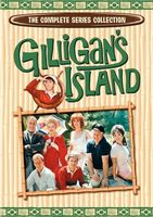 Gilligan's Island movie poster (1964) picture MOV_5b675051