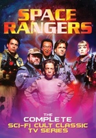 Space Rangers movie poster (1993) picture MOV_5b827b0b