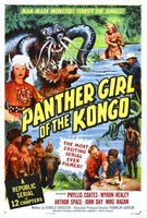Panther Girl of the Kongo movie poster (1955) picture MOV_5c4998f4