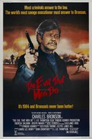 The Evil That Men Do movie poster (1984) picture MOV_5d782c43