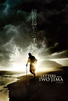 Letters from Iwo Jima movie poster (2006) picture MOV_5e31a2c3