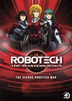 Robotech movie poster (1985) picture MOV_5e44aae5