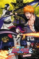 Gekijouban Bleach: Jigokuhen movie poster (2010) picture MOV_5e496bb1