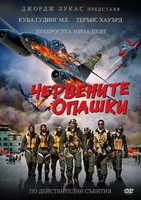 Red Tails movie poster (2012) picture MOV_5eb34894