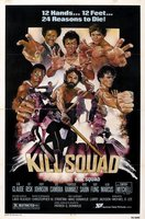 Kill Squad movie poster (1982) picture MOV_5ec6ba3e