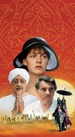 A Passage to India movie poster (1984) picture MOV_5ecb43ec