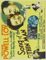 Song of the Thin Man movie poster (1947) picture MOV_1bded091