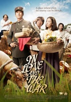 Jeok-gwa-eui Dong-chim (In Love and War) movie poster (2011) picture MOV_61c033a7