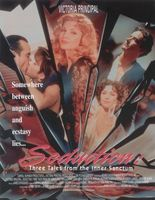 Seduction: Three Tales from the 'Inner Sanctum' movie poster (1992) picture MOV_6227b262