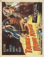 Target Hong Kong movie poster (1953) picture MOV_6261d39f