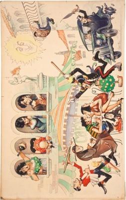 Caccia alla volpe movie poster (1966) poster MOV_64925b4c