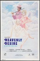 Heavenly Desire movie poster (1979) picture MOV_65835a03