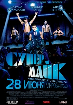 Magic Mike movie poster (2012) poster MOV_658b4537