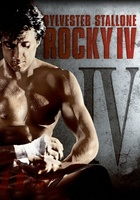 Rocky IV movie poster (1985) picture MOV_663b3c5c