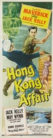 Hong Kong Affair movie poster (1958) picture MOV_66a17d19