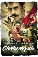 Chakravyuh movie poster (2012) picture MOV_6762ce77