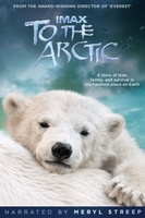 To the Arctic 3D movie poster (2012) picture MOV_678f8fce