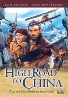 High Road to China movie poster (1983) picture MOV_67a5d2ad