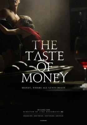Taste of Money movie poster (2012) poster MOV_67e02b40